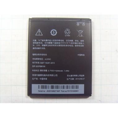Аккумулятор HTC B0PBM100