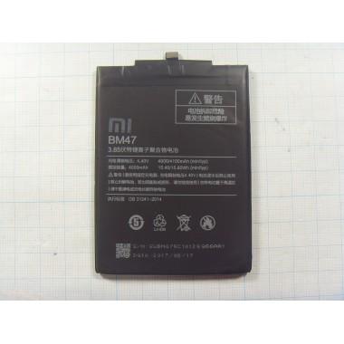 Аккумулятор Xiaomi Redmi 3/3 Pro (BN47)