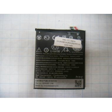 Аккумулятор HTC Desire 530/628/630/650/ B2PST100