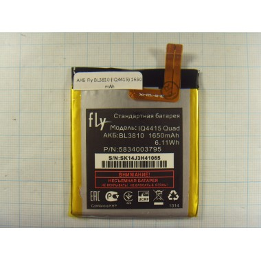 Аккумулятор Fly BL3810 (IQ4415)