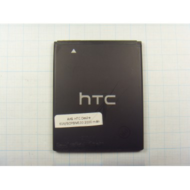Аккумулятор для HTC Desire 616 (BOPBM100)