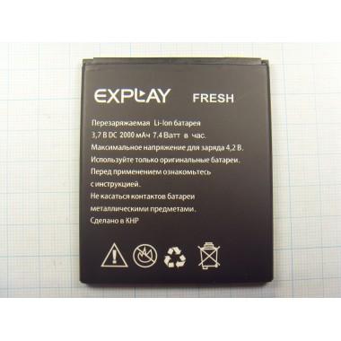 Аккумулятор для Explay Fresh/Vega
