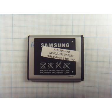 Аккумулятор Samsung AB533640CU