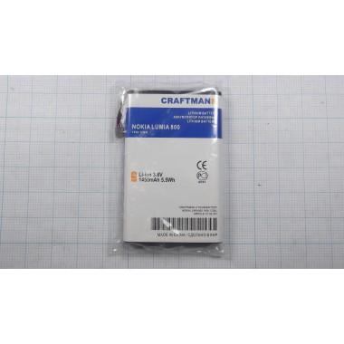 Аккумулятор Nokia Lumia 800
