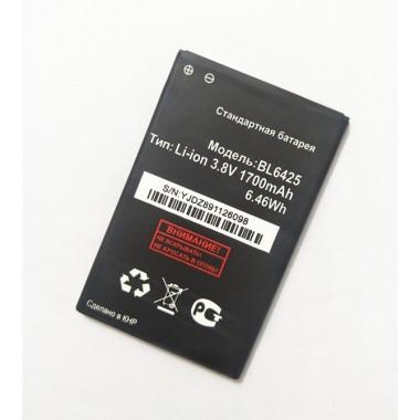 Аккумулятор для FLY FS454/FS457 1700 mAh (p/n BL6425)