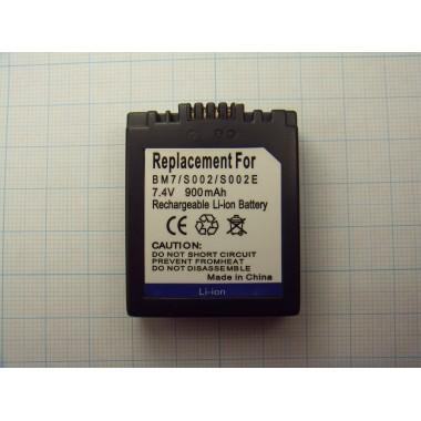 Аккумулятор Panasonic BM7