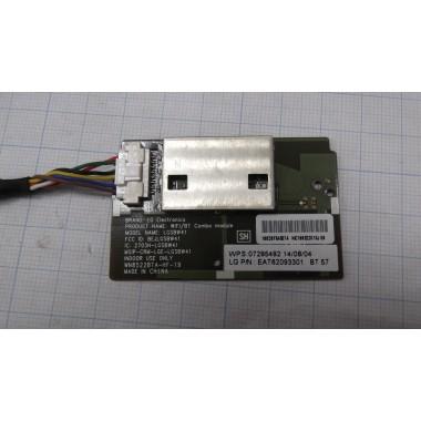 Модуль Wi-Fi EAT62093301 BT57 для телевизора LG