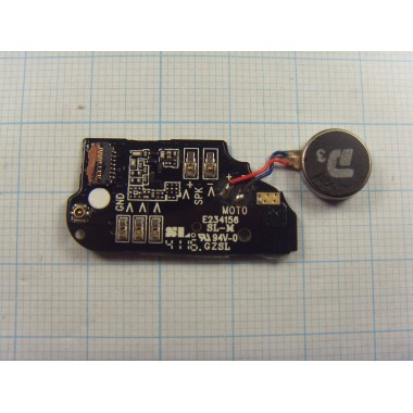 Нижняя плата с вибромотором для смартфона Prestigio Grace Z5